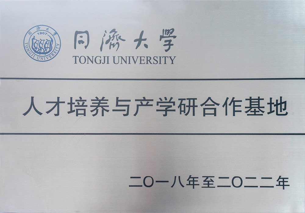 Talent Cultivation And Production, Study And Research Cooperation Base